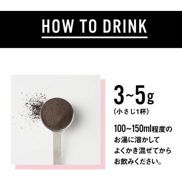 ダイエット コーヒー C COFFEE シーコーヒー100g×3袋 チャコール mctオイル パウダー オーガニック 炭 腸活 ダイエット mai-store 06