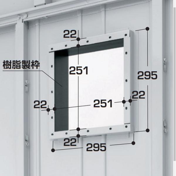 イナバガレージオプション20cm換気扇取付用パネル KNK-J(B9-5302)ジャンボ GRN・BRK型用  ▲ 本体同時注文