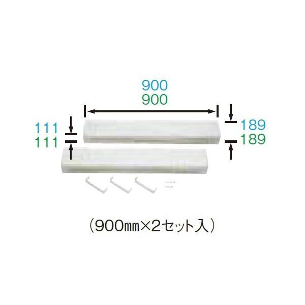 サンポット 石油暖房機 関連部材 SGE-L2 屋内配管・直カバー[♪■]
