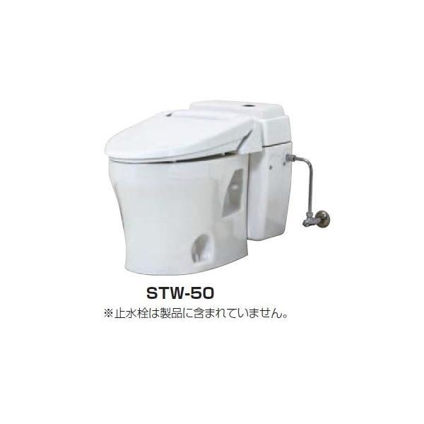 簡易水洗便器 ネポン STW-50H パールトイレ 暖房便座 洋式 ホワイト [♪■ 関東限定]