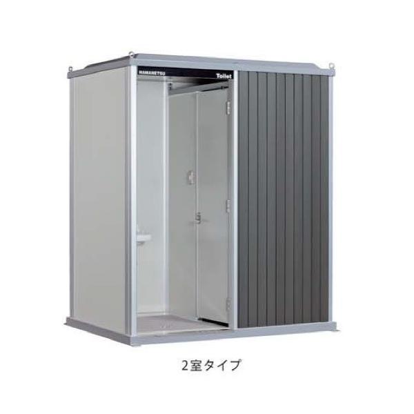 仮設トイレ ハマネツ TU-EPFMJ 屋外用 エポックトイレ 簡易水洗タイプ (2室/手洗い+兼用和式) [♪■※関東送料無料]