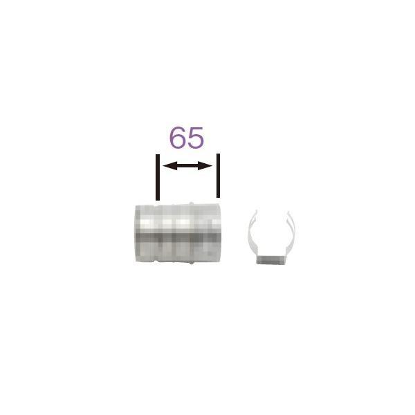 サンポット 石油暖房機 関連部材 UB-A6-65 短管[♪■]