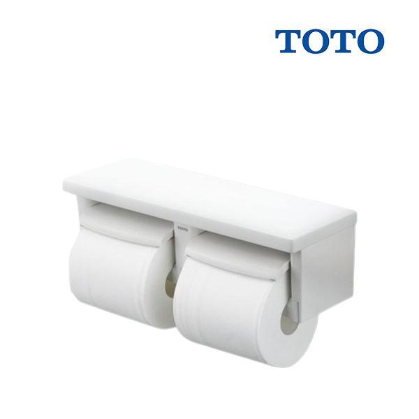 在庫あり トイレ関連TOTO YH650♯NW1 棚付二連紙巻器樹脂製ホワイト
