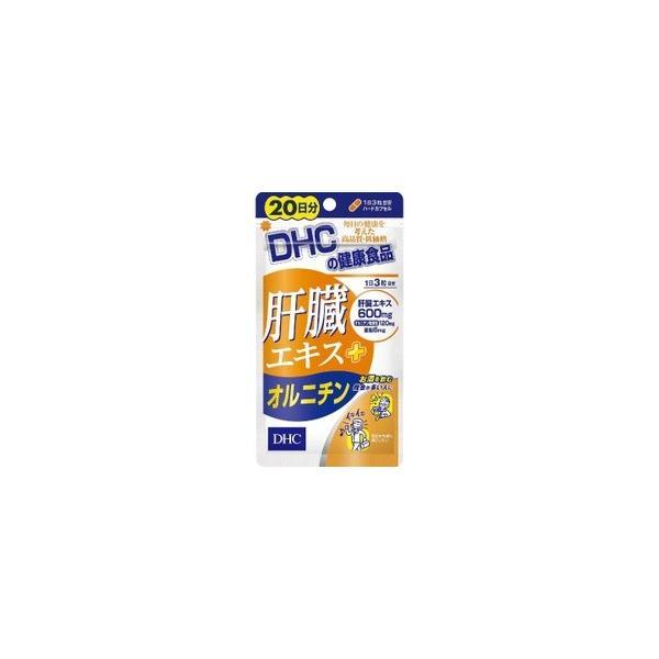 【DHC】肝臓エキス+オルニチン(20日分)60粒|maido-drug