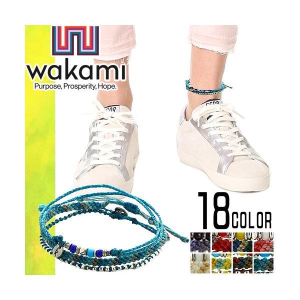 ワカミ wakami アンクレット ブレスレット メンズ レディース ミサンガ ラップブレスレット ビーズ ブランド 3Strand Anklets