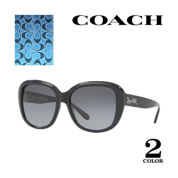 コーチ COACH サングラス 国内正規品 メガネ レディース ブランド UVカット おしゃれ 高級 眼鏡 紫外線カットサングラス HC8207F 539413 542011