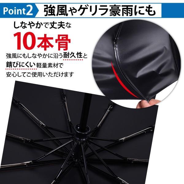 折りたたみ傘 折り畳み傘 ワンタッチ 自動開閉 撥水加工 丈夫 大きい 晴雨兼用 メンズ レディース maiduruhonpo 04