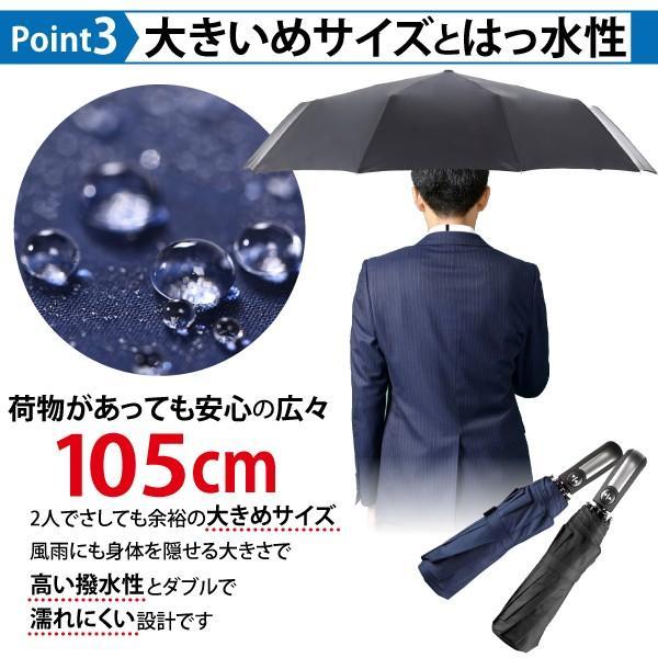 折りたたみ傘 折り畳み傘 ワンタッチ 自動開閉 撥水加工 丈夫 大きい 晴雨兼用 メンズ レディース maiduruhonpo 05