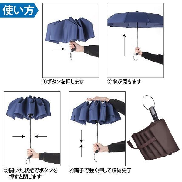 折りたたみ傘 折り畳み傘 ワンタッチ 自動開閉 撥水加工 丈夫 大きい 晴雨兼用 メンズ レディース maiduruhonpo 07
