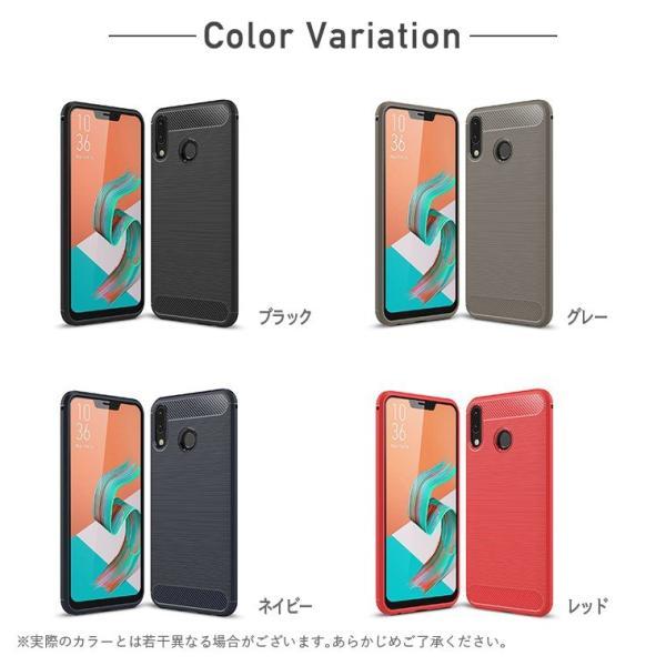 Zenfone 5 5Z 5Q ケース ASUS TPU カバー ソフト 耐衝撃 Zenfone 5 5Z 5Q ケース 耐衝撃 ケース カバー ASUS ZE620KL ZS620KL ZC600K|maikai-leather|02