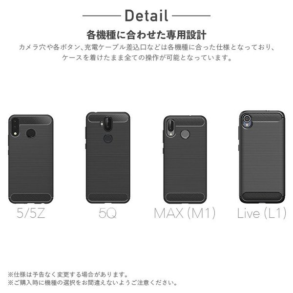 Zenfone 5 5Z 5Q ケース ASUS TPU カバー ソフト 耐衝撃 Zenfone 5 5Z 5Q ケース 耐衝撃 ケース カバー ASUS ZE620KL ZS620KL ZC600K|maikai-leather|03