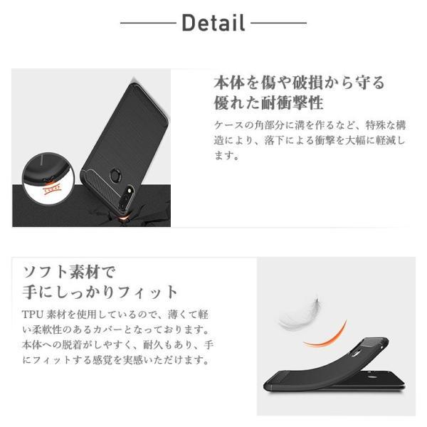 Zenfone 5 5Z 5Q ケース ASUS TPU カバー ソフト 耐衝撃 Zenfone 5 5Z 5Q ケース 耐衝撃 ケース カバー ASUS ZE620KL ZS620KL ZC600K|maikai-leather|04