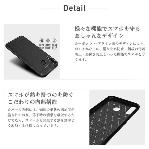 Zenfone 5 5Z 5Q ケース ASUS TPU カバー ソフト 耐衝撃 Zenfone 5 5Z 5Q ケース 耐衝撃 ケース カバー ASUS ZE620KL ZS620KL ZC600K|maikai-leather|05