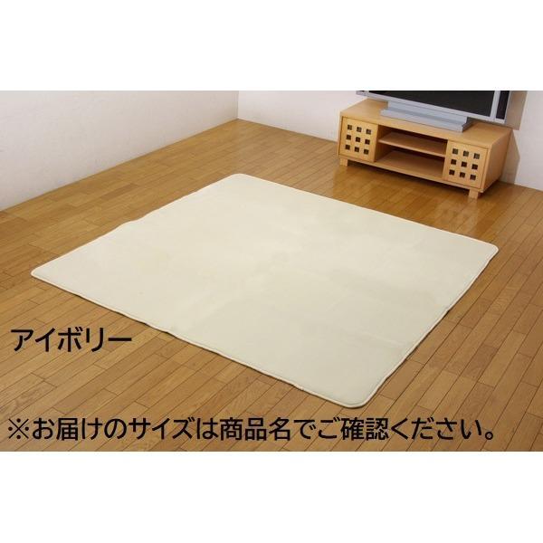 送料無料 水分をはじく 撥水加工カーペット 絨毯 宅配便送料無料 撥水リラCE ホットカーペット対応 185×185cm 超特価 アイボリー
