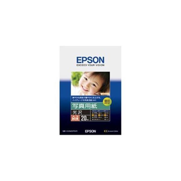 送料無料 EPSON エプソン 写真用紙 SALENEW大人気 A3 KA3N20PSKR 光沢 デポー 20枚
