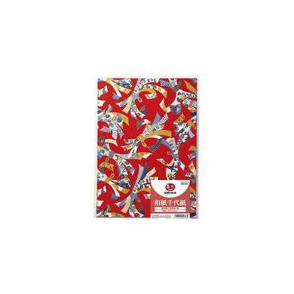 送料無料 倉 ジョインテックス 公式 和紙千代紙 赤系柄50枚 B400J-2RP