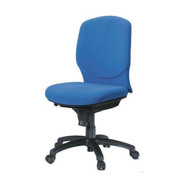 送料無料 公式ストア ジョインテックス 超安い 事務イス オフィスチェア ブルー C401J OAチェア ZC02
