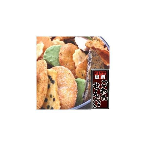 送料無料 〔訳あり〕草加・おまかせ割れせんべい(煎餅) 2kg缶