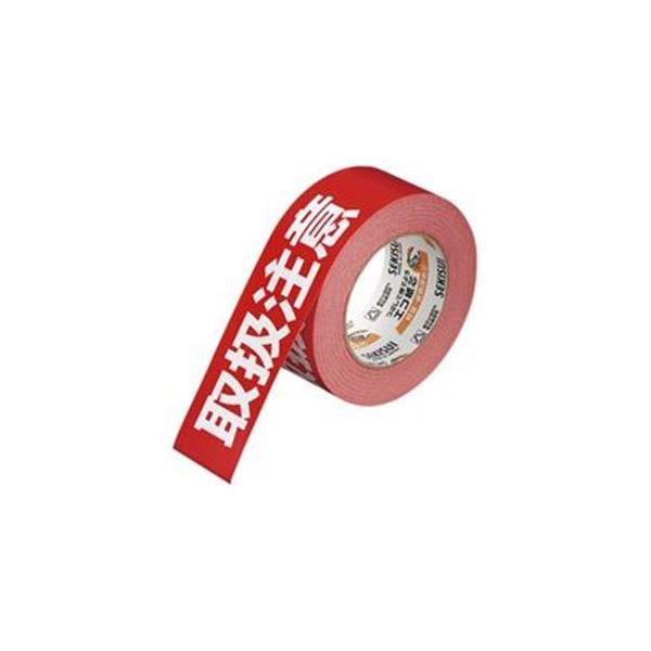送料無料 (まとめ)セキスイ 荷札テープ KNT03T 取扱注意〔×10セット〕