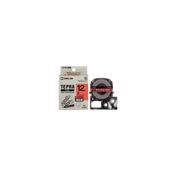 送料無料 (業務用5セット)キングジム テプラ PROテープ/ラベルライター用テープ 〔強粘着/幅:12mm〕 SC12RW レッド(赤)