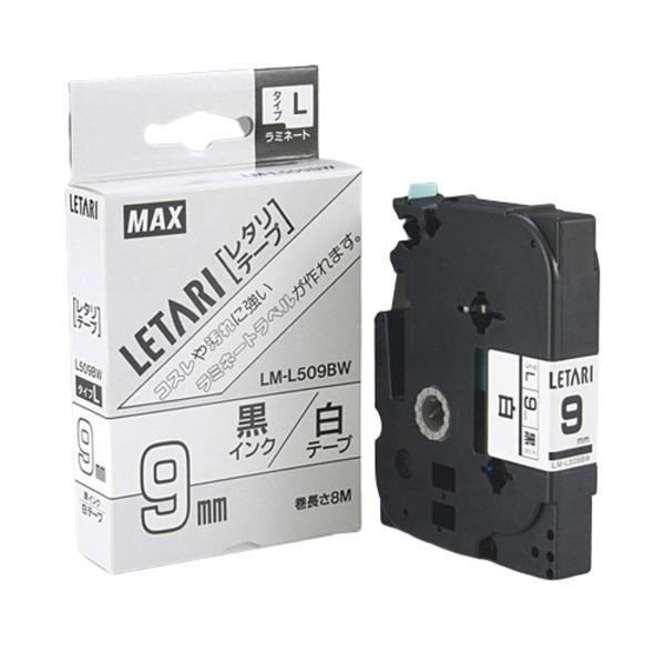 送料無料 (まとめ)マックス 文字テープ LM-L509BW 白に黒文字 9mm〔×3セット〕