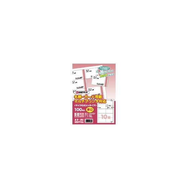 特売 売り込み 送料無料 業務用2セット ジョインテックス 名刺カード用紙厚口100枚 A058J