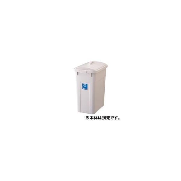 <title>春の新作 送料無料 業務用3セット リス W W角ペール70型 フタ GGYC666</title>