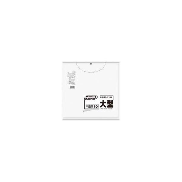 <title>送料無料 業務用10セット 日本サニパック 100%品質保証! エコノプラス業務用大型 150L10枚 E-05</title>