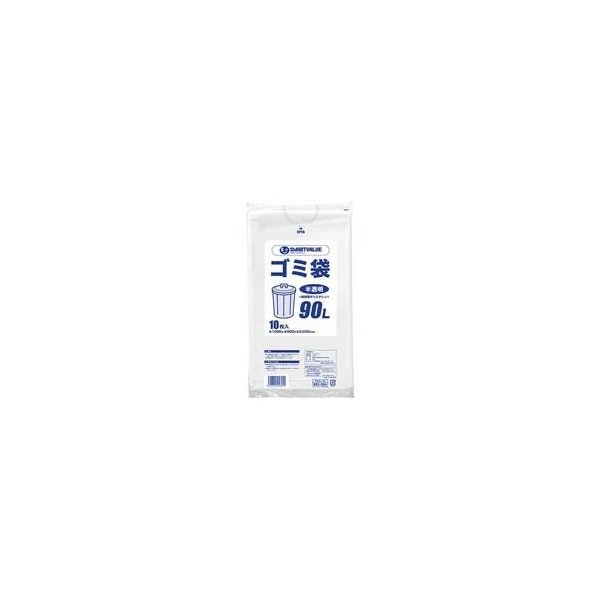 <title>送料無料 業務用10セット ジョインテックス ゴミ袋 LDD半透明 90L 10枚 別倉庫からの配送 N209J-90</title>