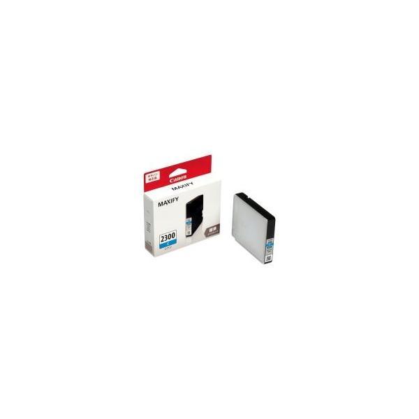 送料無料 業務用3セット 完全送料無料 Canon キヤノン インクカートリッジ シアン 青 純正 〔PGI-2300C〕 人気ブランド