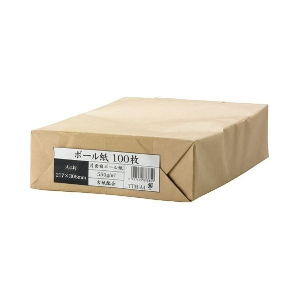 送料無料 (まとめ) 今村紙工 ボール紙 A4 業務用パック TTM-A4 1パック(100枚) 〔×4セット〕