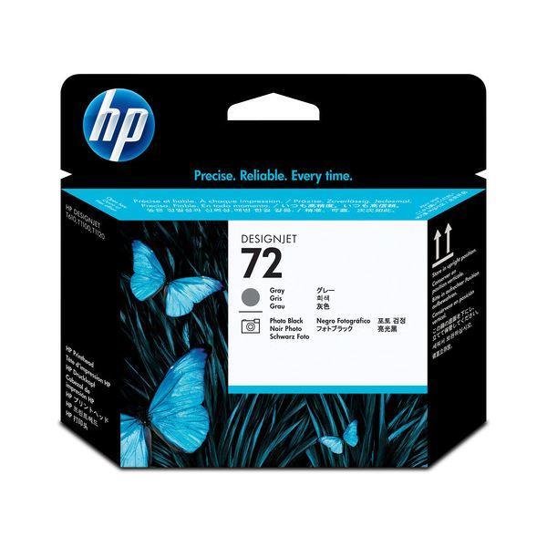 日本メーカー新品 送料無料 定価 まとめ HP72 プリントヘッド グレー 1個 〔×3セット〕 フォトブラック C9380A