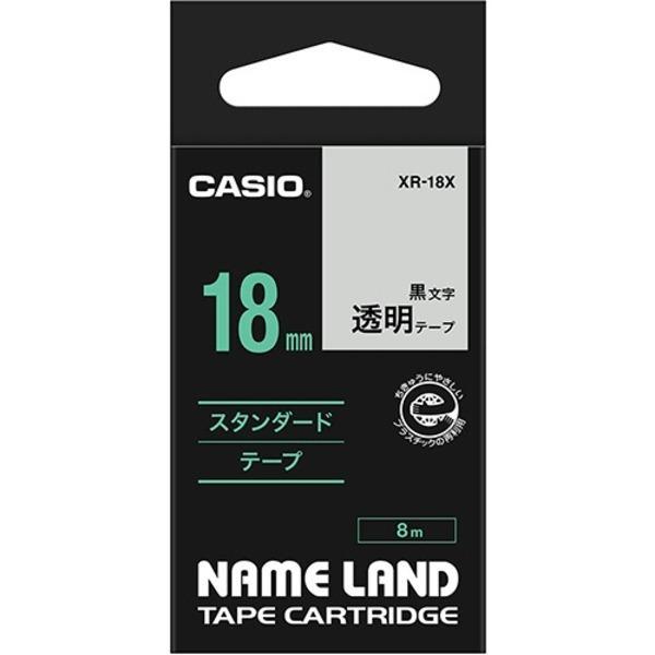 送料無料 (まとめ) カシオ CASIO ネームランド NAME LAND スタンダードテープ 18mm×8m 透明/黒文字 XR-18X 1個 〔×4セット〕