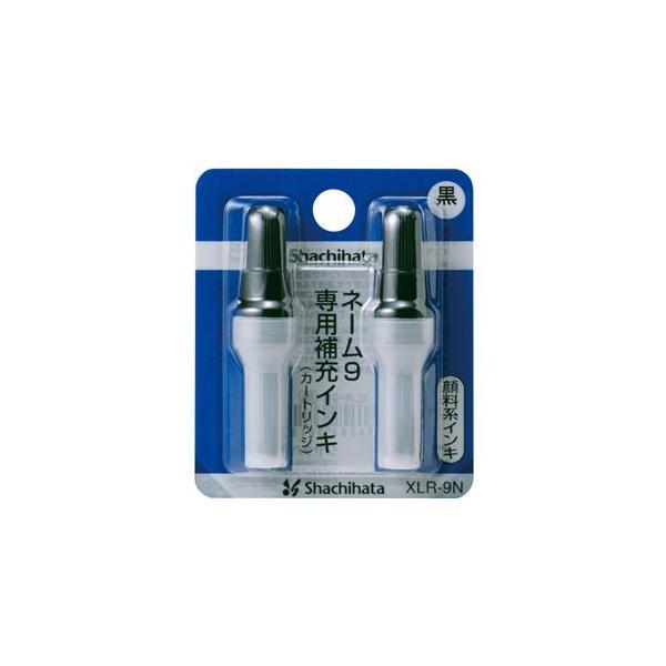 送料無料 (まとめ) シヤチハタ Xスタンパー 補充インキカートリッジ 顔料系 ネーム9専用 黒 XLR-9N 1パック(2本) 〔×20セット〕