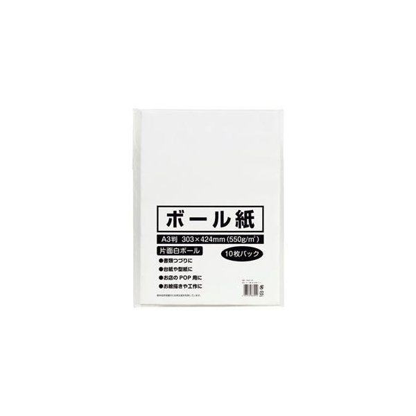 送料無料 (まとめ) 今村紙工 ボール紙 A3 TTM10-A3 1パック(10枚) 〔×20セット〕