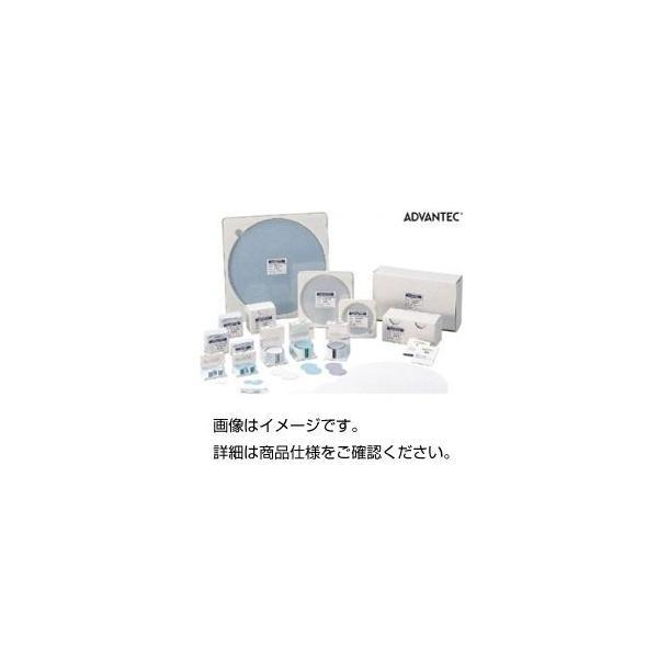 送料無料 まとめ OUTLET SALE 公式 エステルメンブレンフィルター A100B047A〔×3セット〕