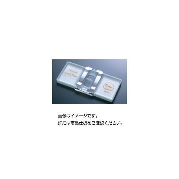 送料無料 血球計算盤 最新アイテム 人気商品 E-JIS-BB