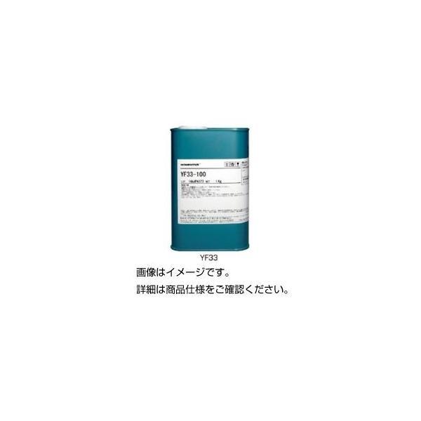 送料無料 本物 まとめ ファクトリーアウトレット シリコーンオイルKF54-400 1kg〔×3セット〕