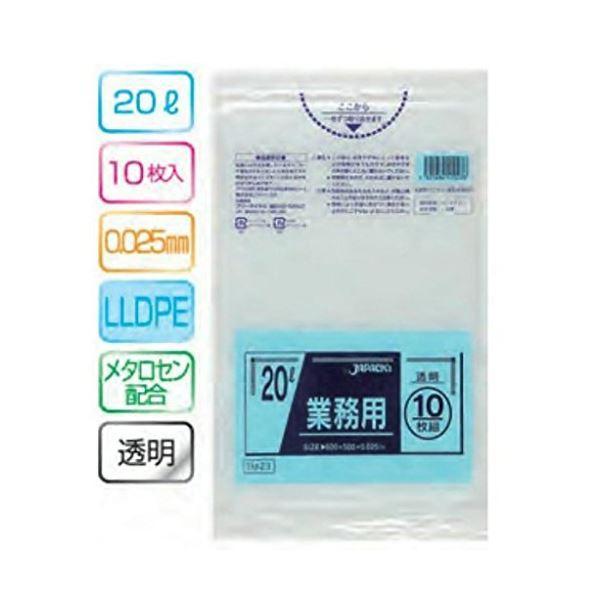 送料無料 業務用20L 10枚入025LLD+メタロセン透明 TM23 〔 300袋セット〕 売却 大規模セール 38-326 60袋×5ケース