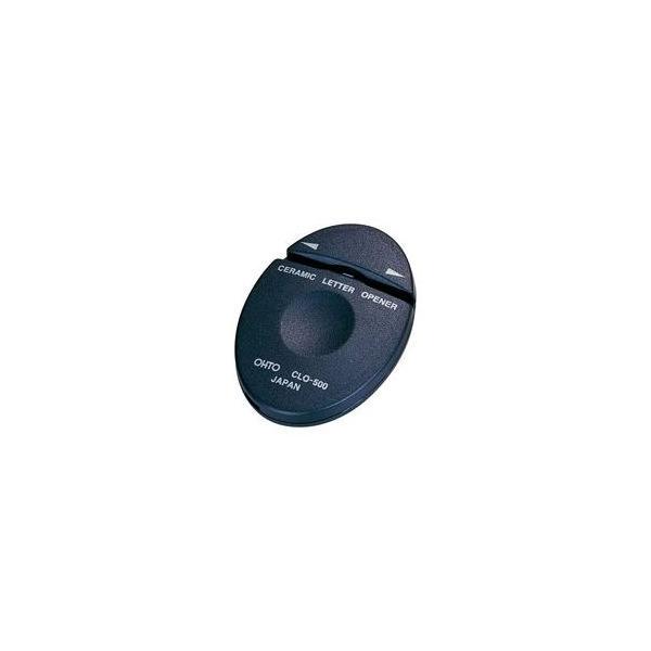 送料無料 (業務用100セット) オート セラミックレターオープナーL&R CLO-500