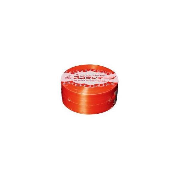 送料無料 (業務用100セット) CIサンプラス スズランテープ/荷造りひも 〔橙/470m〕 24203106