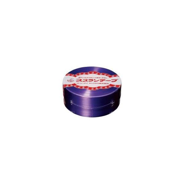 送料無料 (業務用100セット) CIサンプラス スズランテープ/荷造りひも 〔紫/470m〕 24202015