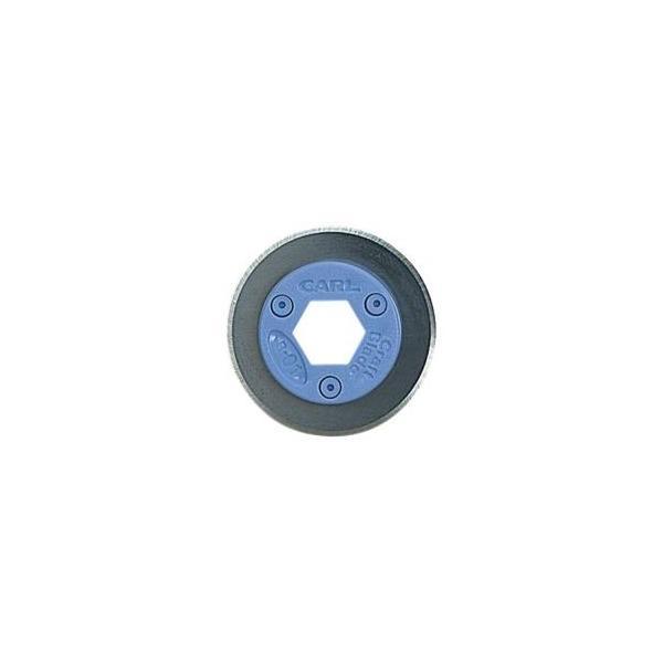 送料無料 (業務用100セット) カール事務器 クラフトブレイド B-01 ストレート