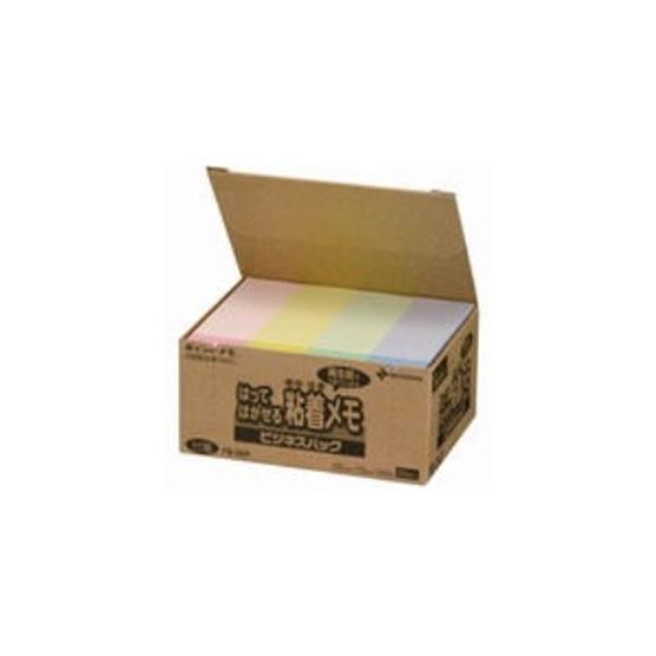 送料無料 (業務用30セット) ニチバン ポイントメモ再生紙 FB-2KP パステル