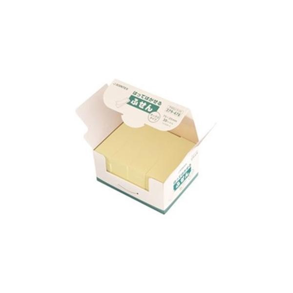 送料無料 業務用20セット ジョインテックス 付箋 入荷予定 貼ってはがせるメモ P402J-Y-40 75×25mm〕 〔BOXタイプ 完売 2箱 黄