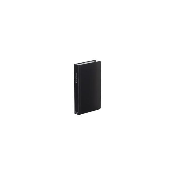送料無料 業務用50セット LIHITLAB カードホルダー 数量限定アウトレット最安価格 A4103-24 タテ型 黒 大人気