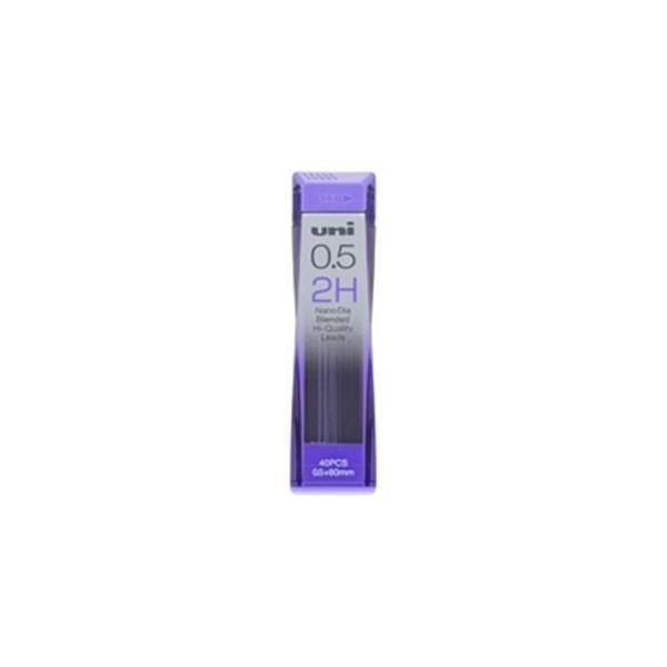 送料無料 業務用200セット 18%OFF 大規模セール 三菱鉛筆 シャープペン替芯 ユニ 0.5mm 2H U05202ND