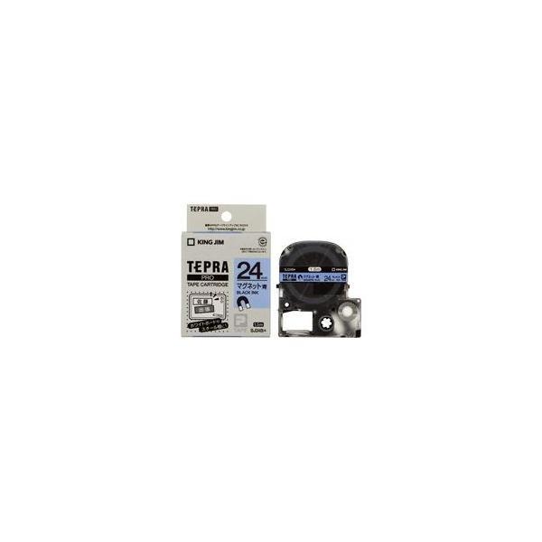 送料無料 (業務用20セット) キングジム テプラ PROテープ/ラベルライター用テープ 〔マグネットテープ/幅:24mm〕 SJ24B ブルー(青)