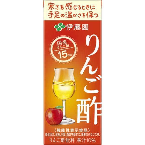 送料無料 〔ケース販売〕伊藤園 機能性表示食品 紙りんご酢200ml×48本セット