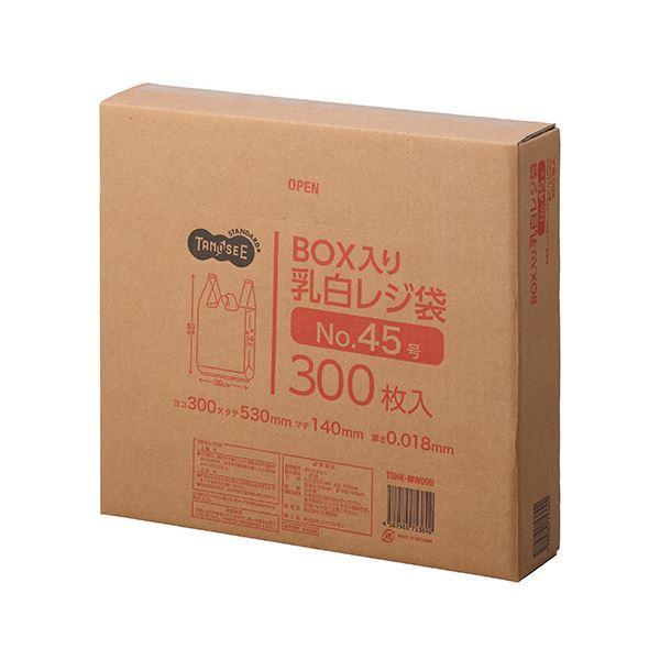送料無料 (まとめ) TANOSEE BOX入レジ袋 乳白45号 ヨコ300×タテ530×マチ幅140mm 1箱(300枚) 〔×5セット〕
